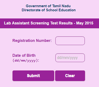 Tamilnadu Lab Assistant Exam Results