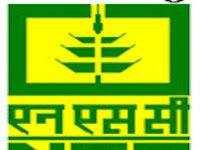 National Seeds Corporation Recruitment