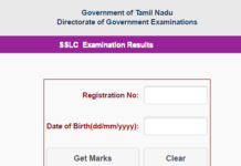 Tamilnadu SSLC 10th Result