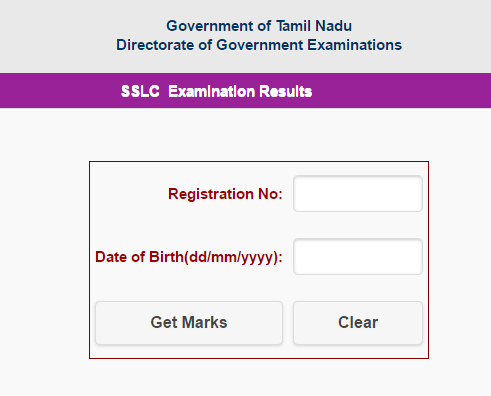 Tamilnadu SSLC 10th Result 2019