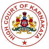 Bangalore District Court Recruitment