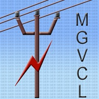 MGVCL Recruitment 2021 for Junior Engineer | 22 Posts | Last Date: 14 February 2021
