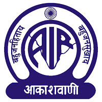 Prasar Bharati Recruitment 2020 for Editor/Stenographer | Last Date: 16 November 2020