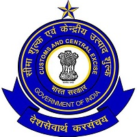 CBEC Recruitment