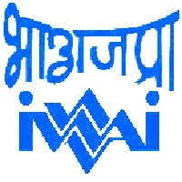 IWAI Recruitment 2021 for Accounts Assistant | 08 Posts | Last date: 14 February 2021