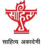 Sahitya Akademi Recruitment
