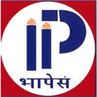 Indian Institute of Petroleum Recruitment