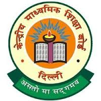 CBSE 10th Result 2020 Will be Declared Soon @ cbseresults.nic.in