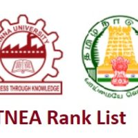 TNEA Rank List 2020 for Anna University Engineering Admission – Check Now