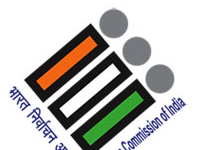 Election Commission of India Recruitment