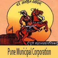 PMC Pune Municipal Corporation Recruitment