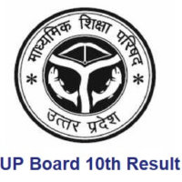 UP Board 10th Result 2020 Will Release in June at upresults.nic.in