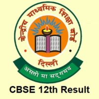 CBSE 12th Result 2020 will be announced soon | Check CBSE 12th Result @ www.cbseresults.nic.in