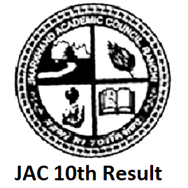 Jharkhand JAC 10th Result
