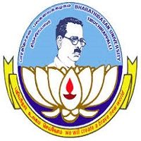 Bharathidasan University Recruitment 2020 for Project Assistant | Last Date: 27 July 2020