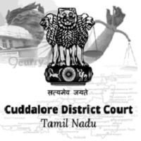Cuddalore District Court Recruitment