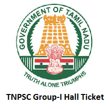 TNPSC Group-I Hall Ticket