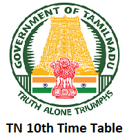 Tamil Nadu 10th Time Table 2020 (Exam starts from 15 June 2020) – Download @ dge.tn.gov.in