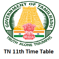 Tamil Nadu 11th Time Table 2020 Missed Exams starts from 18 June 2020