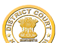 Kalahandi District Court Recruitment 2019