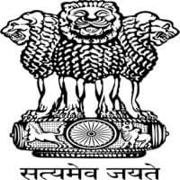 SAS Nagar District Court Recruitment