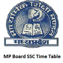 MP Board SSC Time Table