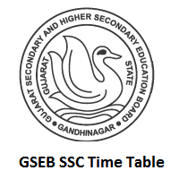 GSEB SSC Time Table