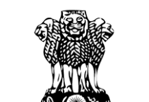 Mansa District Court Recruitment