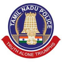 TN Police SBCID Recruitment
