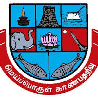 Madurai Kamaraj University Recruitment 2020 for Technical Assistant | M.Sc | Last Date: 07 October 2020