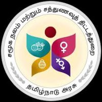 TN Social Welfare Recruitment 2020 for Call Respondents | 15 Posts | Last Date: 21 July 2020
